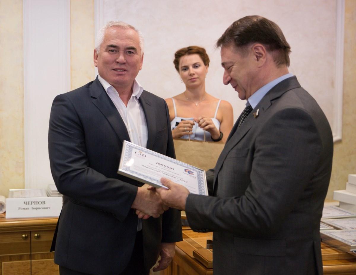 Новочебоксарская энергосбытовая компания официальный сайт компании по продвижению сайтов во владимире